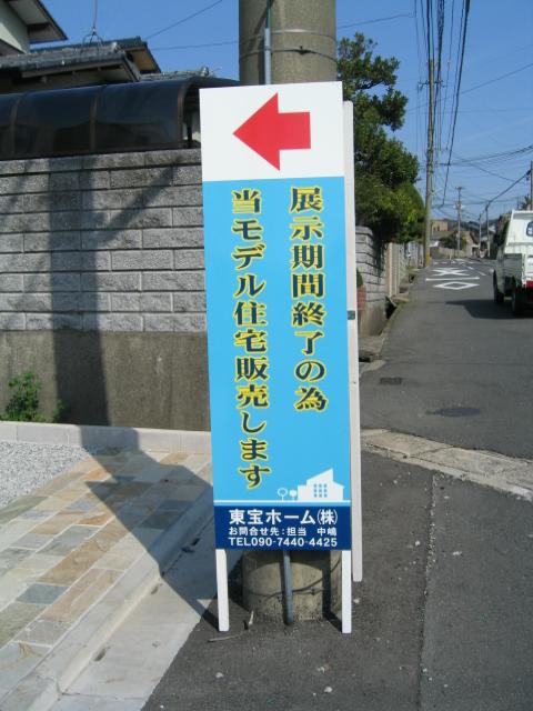 001954.JPG