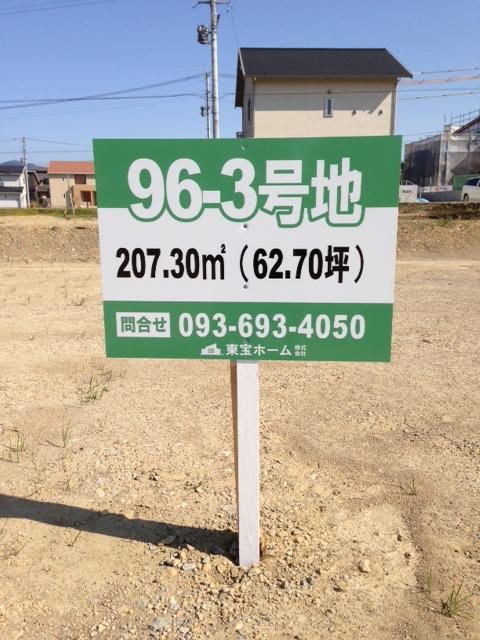 48198998.JPG