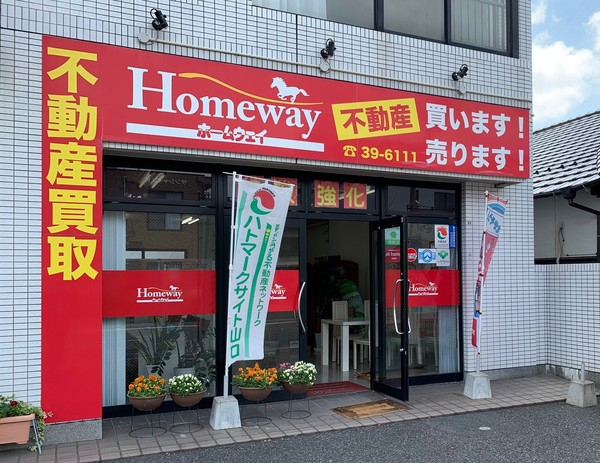 Homeway様外観-thumb-600x463-428