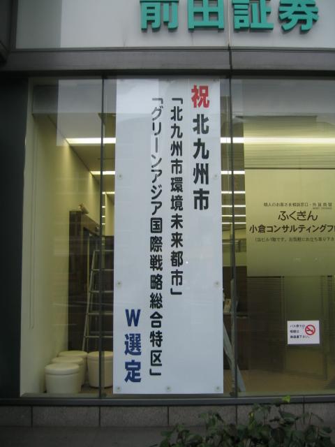 IMG_3348.JPG