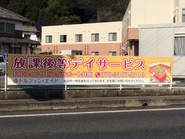 IMG_4825.JPGのサムネール画像