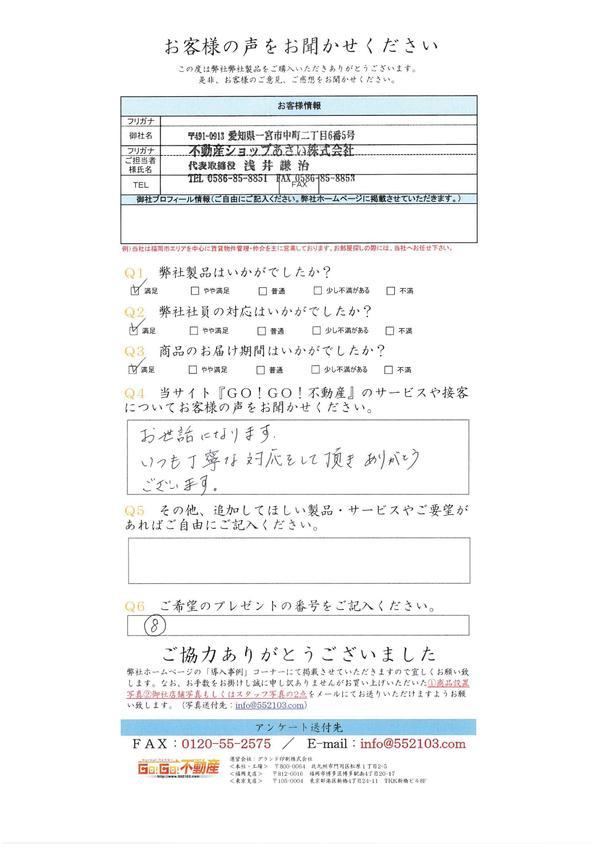 SKM_C224e16072116410.jpg
