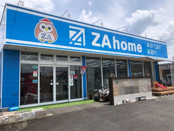 ZAHome様オフィス外観