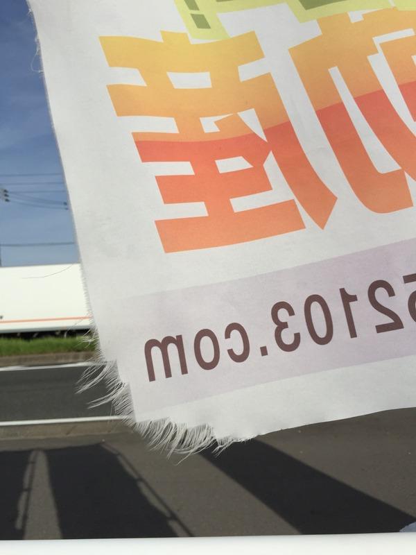 hi-tokatto1.jpg