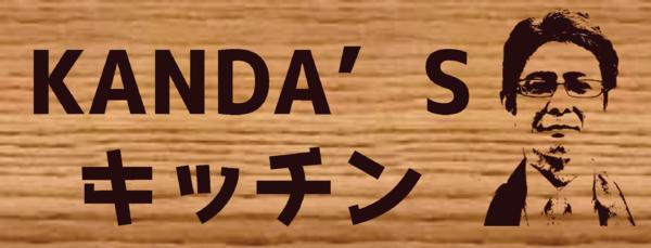 kanda.pngのサムネール画像