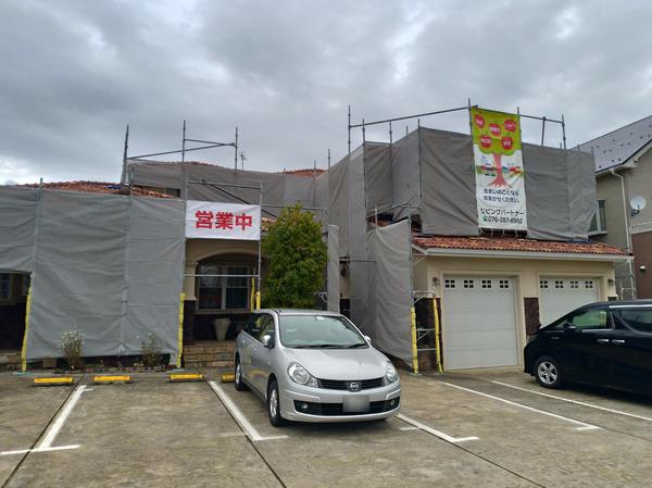ribingpa-tona-samajireisyasinkakouzumi.jpg