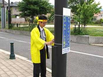 toritsuke-yudo02.jpg