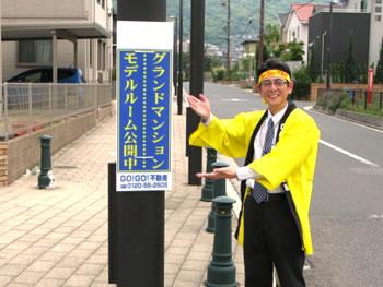 toritsuke-yudo03.jpg