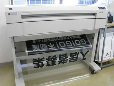 yasui02-1.jpg