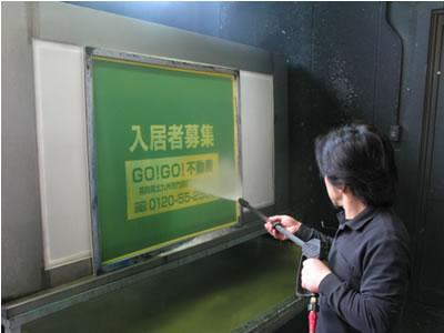 yasui02-4.jpg